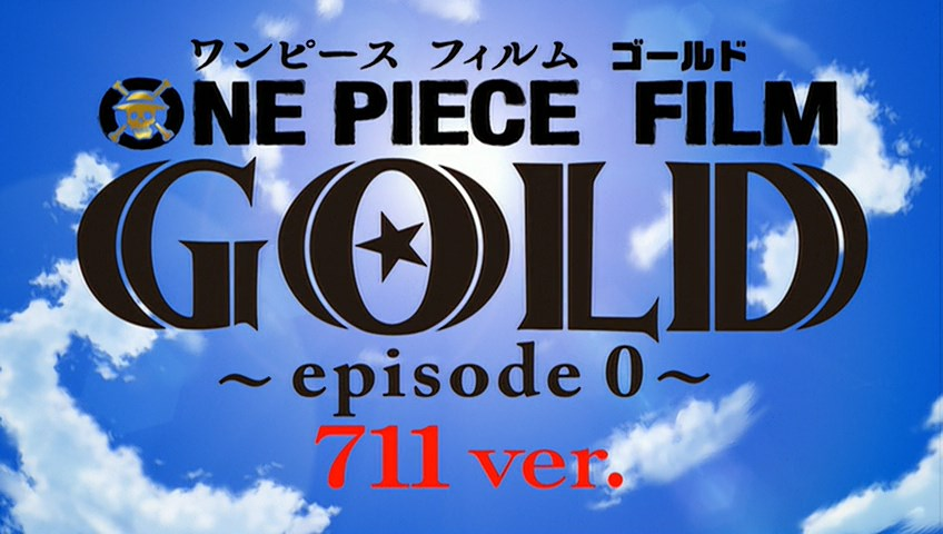 OP Film Gold Episode 0
